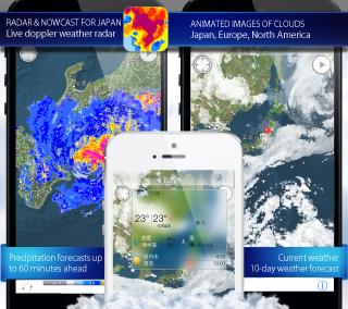 satellite weather cloud cover goes mtsat eumetsat for iPhone, iPod, iPad